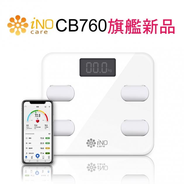 iNO CB760 <br> 高準度藍牙體重計-白色 1