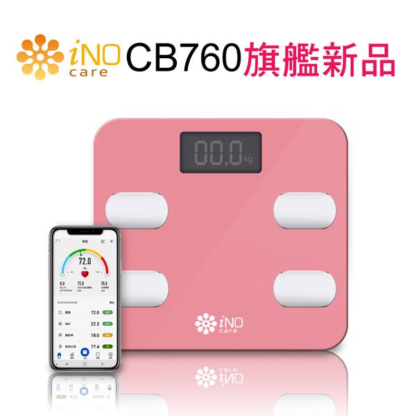 iNO CB760<br> 高準度藍牙體重計-粉色 1