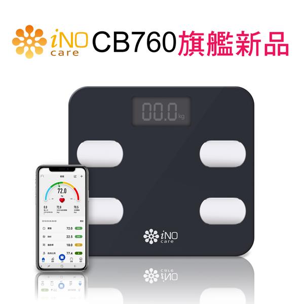 iNO CB760<br> 高準度藍牙體重計-黑色 1