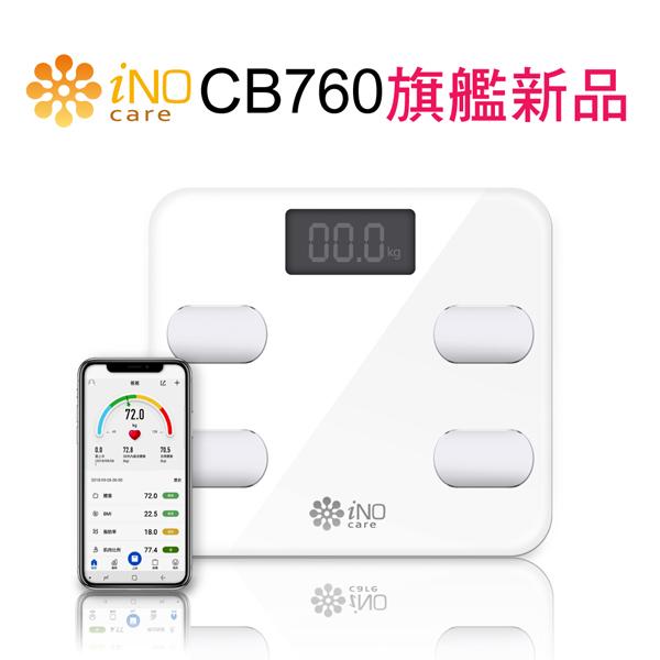 iNO CB760<br> 高準度藍牙體重計-白色 1
