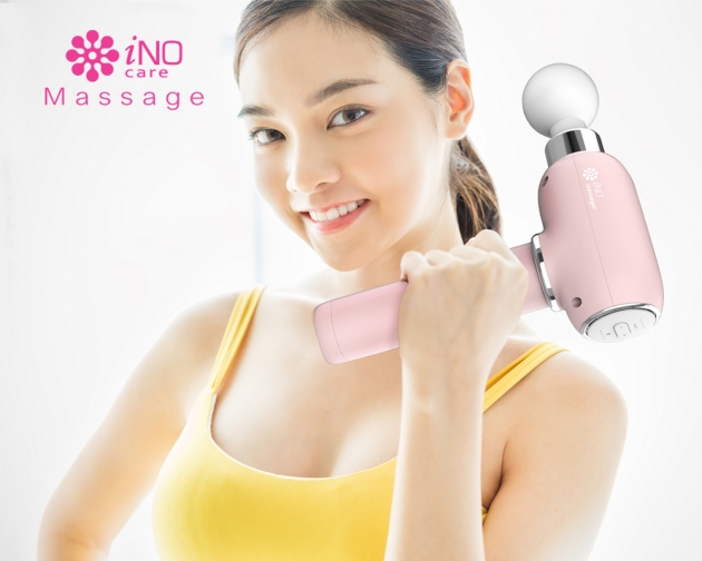 iNO model 5<br>小捶頂級按摩槍<br>櫻花粉 1