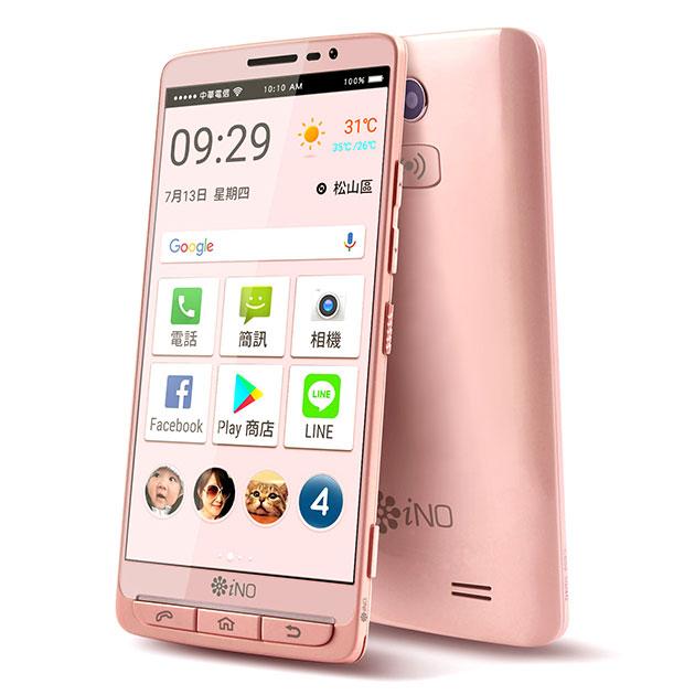 iNO S9<br>銀髮旗鑑機 - 粉色 1