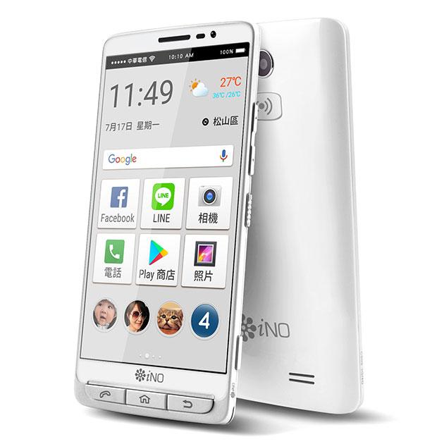 iNO S9<br>銀髮旗鑑機 - 白色 1