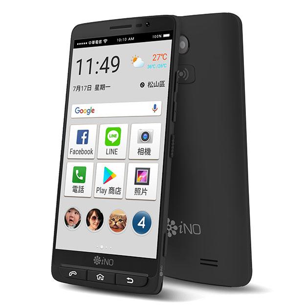 iNO S9<br>銀髮旗鑑機 - 黑色 1