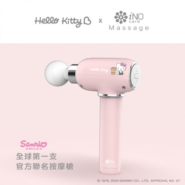 Hello Kitty小捶按摩槍 1