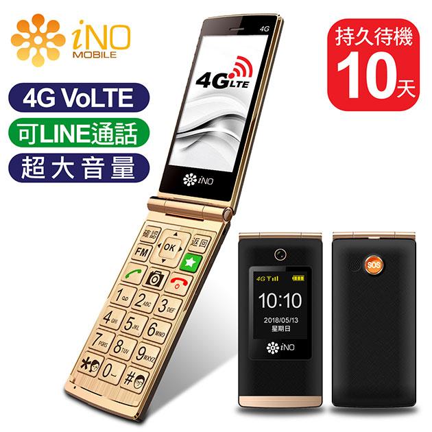 iNO CP300  4G 智慧小摺機 3